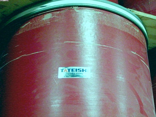 "TATEISHI 24x48"" Sliver Cans, fiber, springs, pistons, no casters"